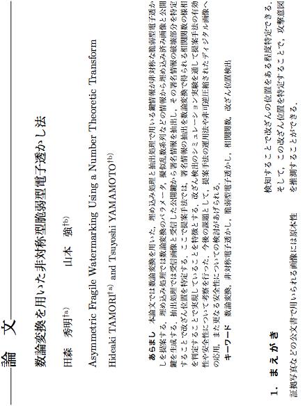 スクリーンショット 2012 12 23 21 48