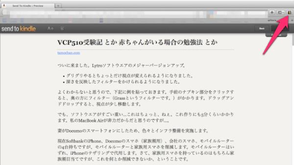 全画面 2012 12 23 7 44 2